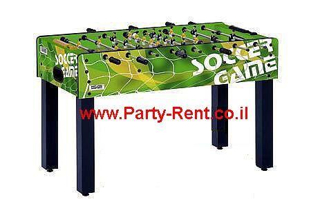 למעלה השכרת שולחנות משחק   משחקים לבר מצווה   פארטי רנט 052-3569481 DS-48