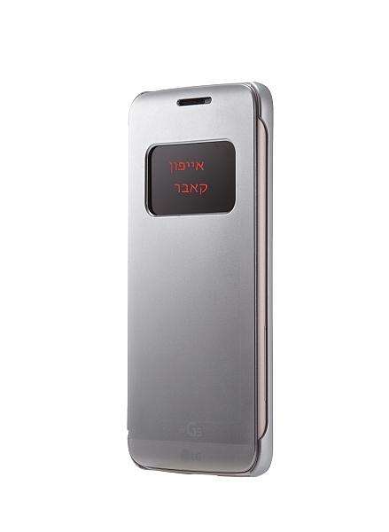 הגדול כיסוי LG G5 Quick Cover | כיסוי חכם ל lg g5 | מגן חכם ל lg g5 XR-43